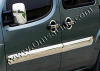 Хром накладки на дверные молдинги Fiat Doblo 4 шт. (широкие)