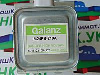 Магнетрон для микроволновой (микроволновки, СВЧ) печи Galanz M24FB-210A.
