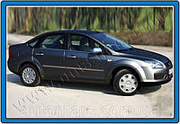 Хром накладки на дверной молдинг Ford Focus 2 (2005+) 4 шт.