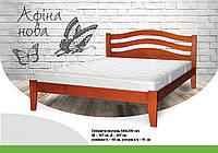 Ліжко дерев'яне букове Афіна Нова