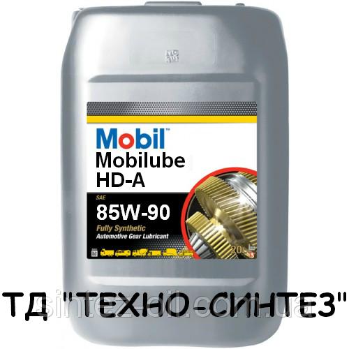 Масло трансмиссионное Mobilube HD-A 85W-90 (API GL-5) 20л
