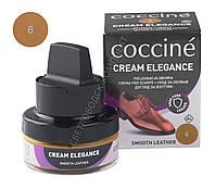 Крем ELEGANCE + комплект для очистки 50 мл, №06 (австралийский коричневый)