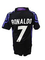 Футбольная форма для детей Real Madrid (Ronaldo) Турция