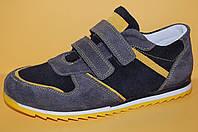 Детские кожаные кроссовки ТМ Bistfor Код 77106/С размеры 32-36