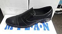 Распродажа модельных мужских туфель