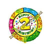 """Фольгированные воздушные шары FLEXMETAL Испания, модель 401575, форма:круг Цифра """"2"""" с днем рождения, 18 дюймо"""