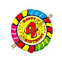 """Фольгированные воздушные шары FLEXMETAL Испания, модель 401575, форма:круг Цифра """"4"""" с днем рождения, 18 дюймо"""