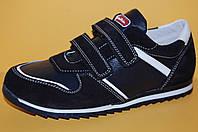 Детские кожаные кроссовки ТМ Bistfor Код 77106/Ч размеры 32-36