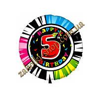 """Фольгированные воздушные шары FLEXMETAL Испания, модель 401575, форма:круг Цифра """"5"""" с днем рождения, 18 дюймо"""