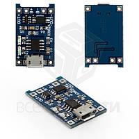 Контроллер заряда Li-ion аккумулятора MP1405 (03962A), (Micro-USB вход 5V), выход 1 A