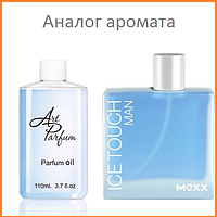 086. Концентрат 110 мл Ice Touch Man от Mexx
