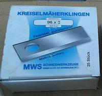 Ножи MWS для роторных косилок
