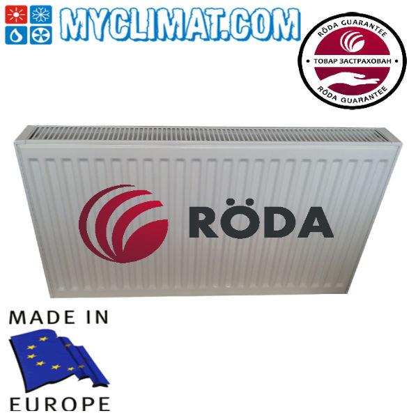 Радиаторы стальные Roda Eco Rsr 22 тип 500х1000 (2350 Bт)