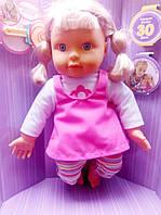 "Кукла ""Мамино солнышко"" 40 см"
