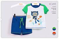 Летний костюм для мальчика. КС495