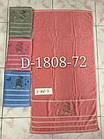 Полотенце для лица махровое