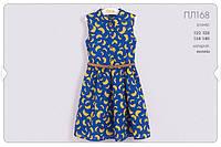Летнее платье для девочки. ПЛ168