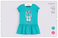 Летнее платье для девочки. ПЛ175