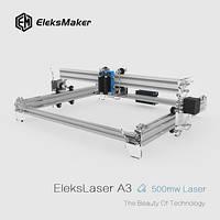 Лазерный принтер-гравер с ЧПУ 500мВ А3 30х40см EleksMaker®