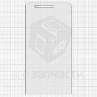 Закаленное защитное стекло All Spares для мобильного телефона Huawei Ascend G6-U10, 0,26 мм 9H
