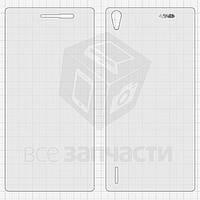 Закаленное защитное стекло All Spares для мобильного телефона Huawei Ascend P7, 0,26 мм 9H, переднее и заднее