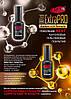 Extra PRO Rubberrich formula PNB–поколениеNEXTкаучуковыхгель-лаковыхпокрытий.
