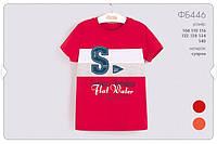 Летняя футболка для мальчика ФБ446
