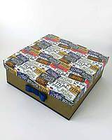 Большая квадратная подарочная коробка ручной работы для мужчин с принтом из номеров