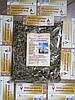 Монастырский чай от паразитов, от папиллом,бородавок, фото 10