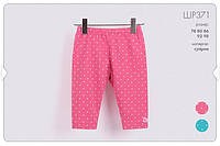 Летние шорты для девочки ШР371
