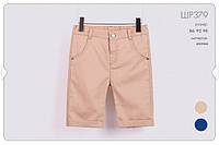 Летние шорты для мальчика ШР379