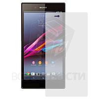 Закаленное защитное стекло All Spares для мобильных телефонов Sony C6802 XL39h Xperia Z Ultra, C6806 Xperia Z Ultra, C6833 Xperia Z Ultra, 0,26 мм 9H
