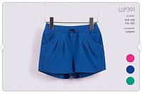 Летние шорты для девочки ШР391