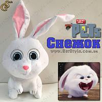 """Кролик Снежок - """"Snowball"""" - 13 см, фото 1"""