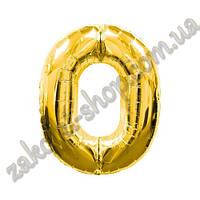 """Фольгированные воздушные шары, цифра """"0"""", размер 32 дюйма/74 см, цвет: золото, 1 штука"""