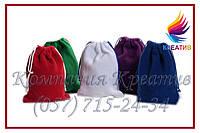 Подарочные мешочки из флиса (под заказ от 100-500 шт)