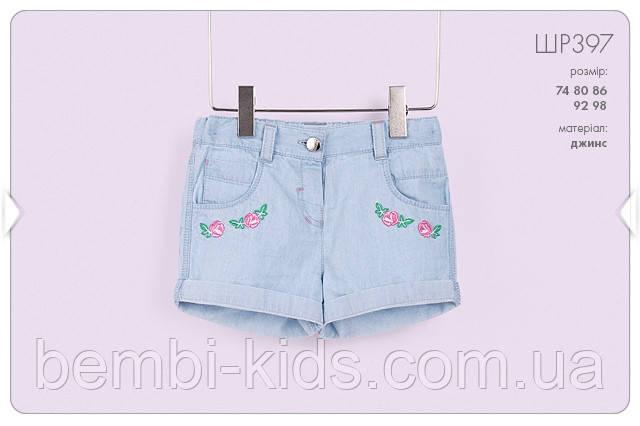 Летние шорты для девочки ШР397