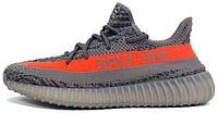 Мужские кроссовки Adidas Yeezy Boost 350 V2 Grey/Orange