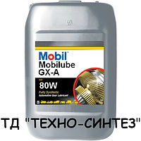 Масло трансмиссионное Mobilube GX-A 80W (API GL-4) 20л