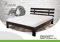 Ліжко дерев'яне Асоль