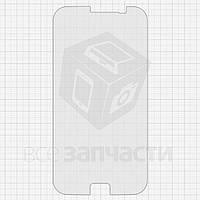Закаленное защитное стекло All Spares для мобильных телефонов Samsung I9150 Galaxy Mega 5.8, I9152 Galaxy Mega 5.8, 0,26 мм 9H