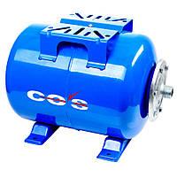 Гидроаккумулятор горизонтальный 50 л.