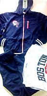 Спортивный костюм для мальчика тройка