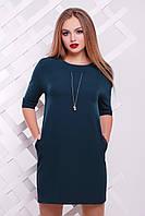 Женское изумрудное платье Элика Glem 44-48 размеры