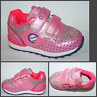Детские стильные кроссовки Clibee, размер 20-25