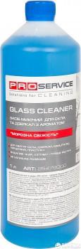 PROservice Средство для мытья стекол и зеркал морозная свежесть концентрат 1:10, 1л