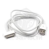USB дата-кабель для мобильных телефонов Apple iPhone 2G, iPhone 3G, iPhone 3GS, iPhone 4, iPhone 4S; планшетов Apple iPad, iPad 2, iPad 3; MP3-плееров