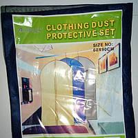 Чехол для одежды, (60х90)