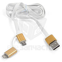 USB дата-кабель micro USB, 2 in 1 для планшетов Apple iPad 4, iPad Air (iPad 5), iPad Air 2, iPad Mini, iPad Mini 2 Retina, iPad Mini 3 Retina;