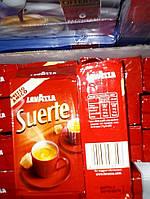 Кофе Lavazza Suerte молотый 250г Италия оптом 6-10шт СП
